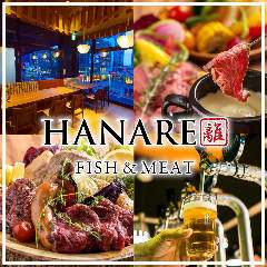 個室居酒屋 はなれ~hanare~ 豊田市駅前店