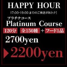 19時までのご来店で全コース500円OFF