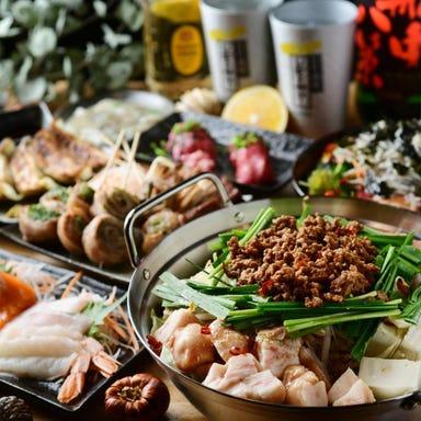 肉巻き野菜串と屋台ぎょうざの居酒屋 びすじろう 勝川駅前店 こだわりの画像