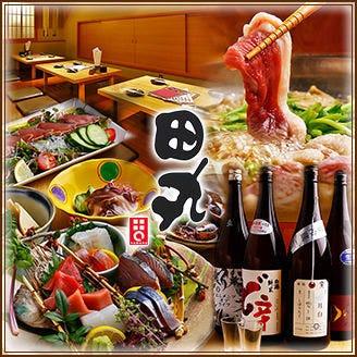 旨い肴と、旨い酒。田丸 梅田お初天神店  コースの画像