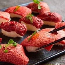 【肉堪能コース】肉好き必見!肉のオンパレード180分!◆肉盛プレート!肉寿司!ステーキ!全8品[個室]