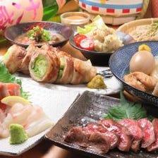 【GoTo対象コース】刺身盛りにメインは牛タンのステーキ◎プチ贅沢な飲み会を♪飲み放題付5000円コース