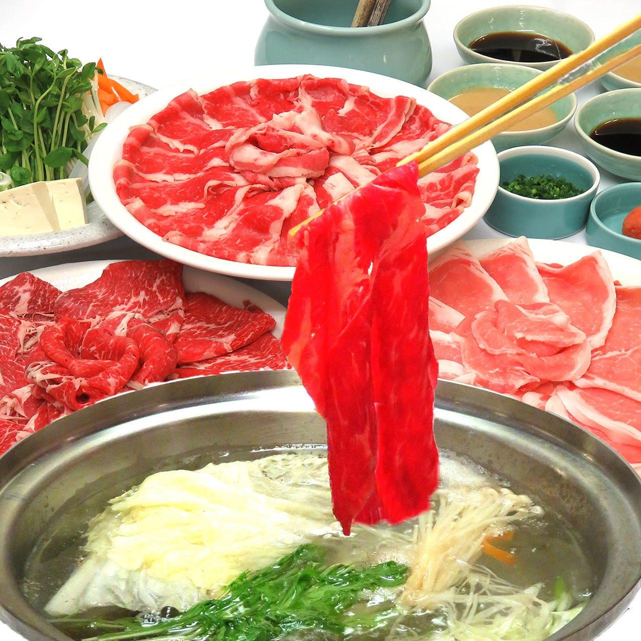 3種肉しゃぶしゃぶ食べ放題2,530円(税込)⇒1,980円(税込)