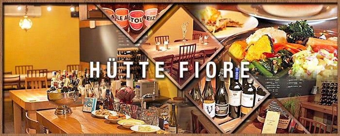 Hutte Fiore ~ヒュッテフィオーレ~