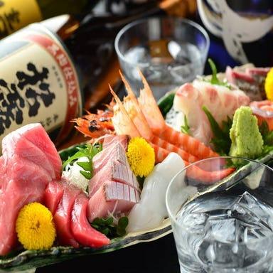 酒と魚 HARU 久屋大通店  こだわりの画像