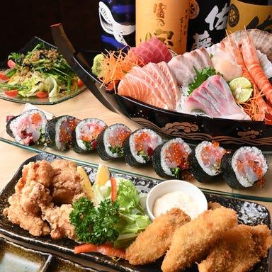 酒と魚 HARU 久屋大通店  コースの画像