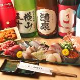 酒と魚 HARU 久屋大通店
