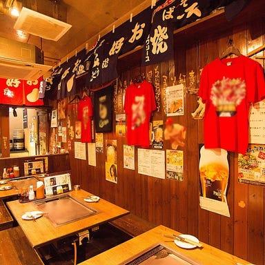 広島お好み焼&鉄板焼 呑兵衛  店内の画像