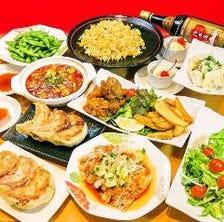 ◆お腹も心も大満足◎週替わりランチ