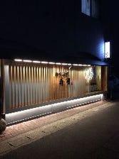 ◆海田市駅から徒歩8分