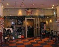 イタリア料理 カプリチョーザ 新宿ワシントンホテル店