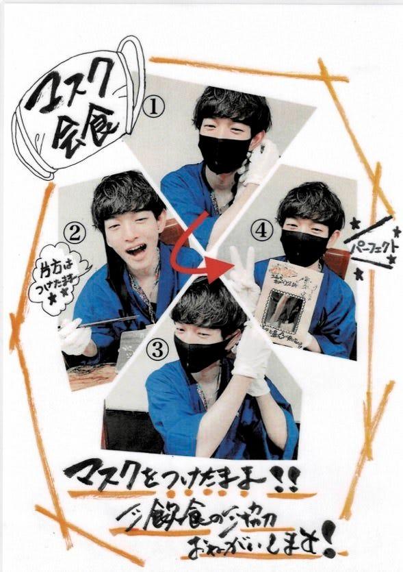 みんなで一緒にマスク会食♪