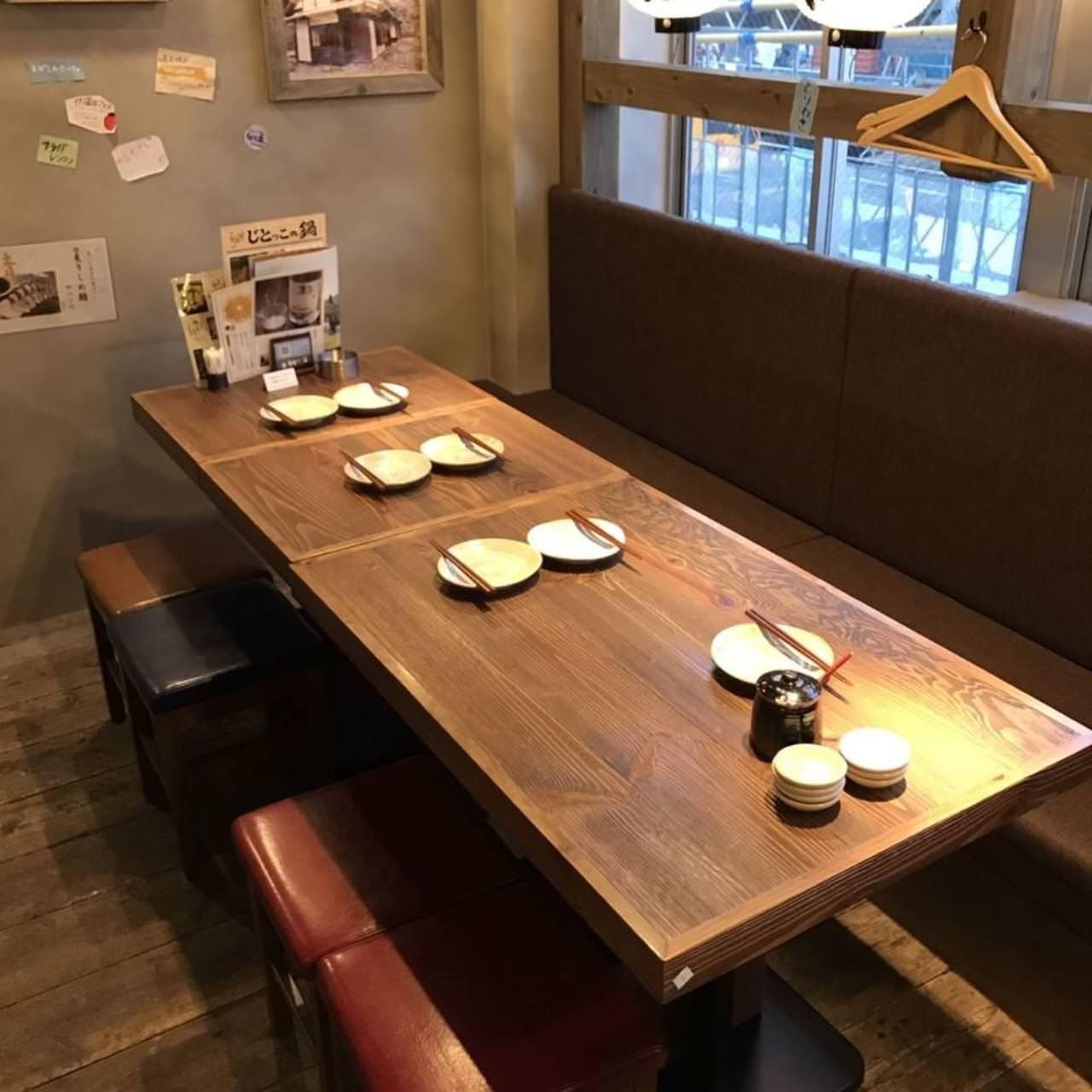テーブル席・半個室・5名様~8名様