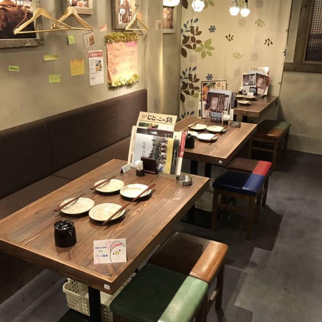 テーブル席・半個室・10名様~14名様