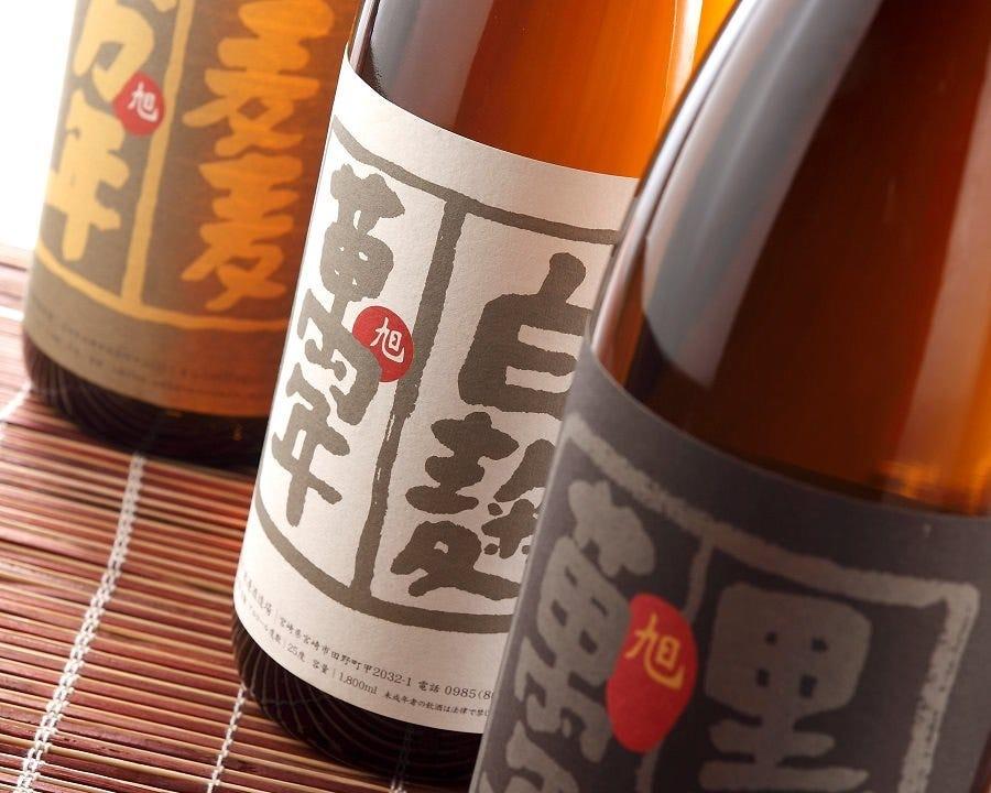 宮崎の焼酎を中心とした品揃え♪ 季節により裏メニューもあり!