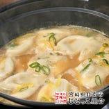 名代 炊餃子 ~鶏白湯スープに、アゴ出汁のダブルスープ~