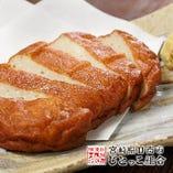 おびの天ぷら ~日南地方に古くから伝わる庶民の味~