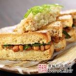 栃尾の油揚げ納豆のはさみ焼き  ~サクサク、ふわふわ一度食べたらやみつきの旨さ!~
