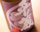 櫻乃峰酒造有限会社 平蔵紅芋紫優【芋】黒麹/25度