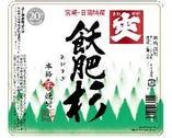 井上酒造株式会社『飫肥杉』 【芋】白麹/20度