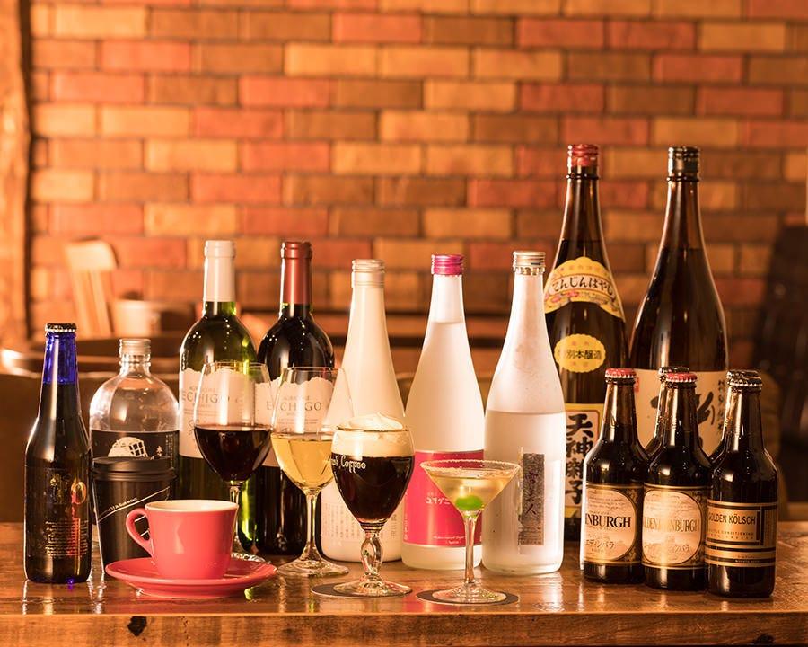新潟の酒!クラフトビール、ワイン