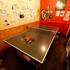 卓球もできるアミューズメント居酒屋