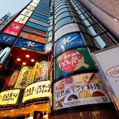 卓球酒場 ぽん蔵 渋谷2号店