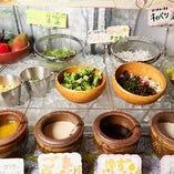 【サラダバー】 単品をご注文の方も楽しめる食べ放題のサラダ