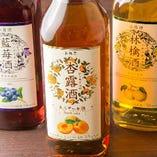 藍苺酒・杏露酒・林檎酒ほか果実酒各種あります!