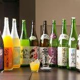 プレミアム飲み放題コースは果実酒が充実!