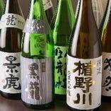 目利き自慢です!料理にぴったりの日本酒は約30銘柄を常備