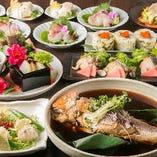 新鮮魚介の料理で満足!飲放付宴会コースは4,500円(税込)~