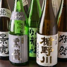 30銘柄を常備!日本各地の厳選銘酒