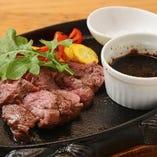 牛ハラミ肉