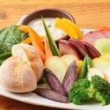 湘南地野菜のバーニャカウダー ゴルゴンゾーラ アンチョビソース