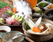 季節の魚を満喫 季節のコース