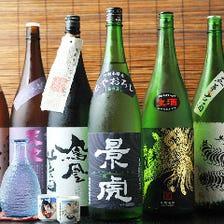 [厳選日本酒]季節の地酒30種以上常備