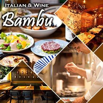 イタリアン Bambu [バンブゥ] 溝の口駅前店