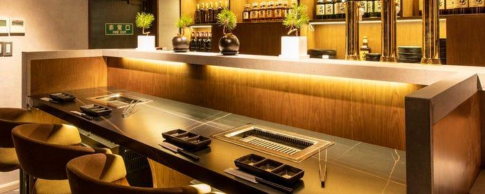 黒毛和牛焼肉 牛たつ‐Ushitatsu‐八重洲店