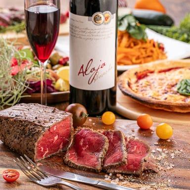 個室完備 肉バル AJITO 新越谷店  コースの画像