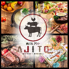 個室完備 肉バル AJITO 新越谷店