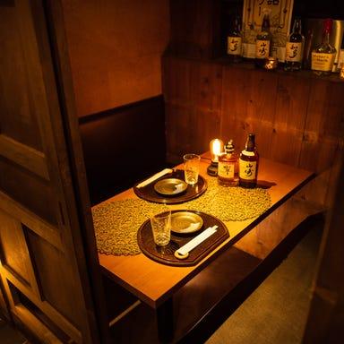 九州料理専門店 もつ鍋&馬刺し 新宿檸檬‐レモン‐ 新宿店  店内の画像