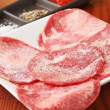 絶品お肉&充実の一品料理で本格焼肉