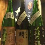 日本酒の中でも東北シリーズ取り揃えております!!