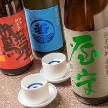 北海道産 日本酒利き酒セット