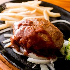 ちがさき牛のデミグラスハンバーグ