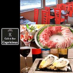 Cafe&Bar Capricieux(カプリシュ―)