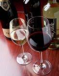 【ワイン】 20種類以上常時ご用意。グラスワインあり