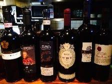 豊富なイタリアワインを堪能!