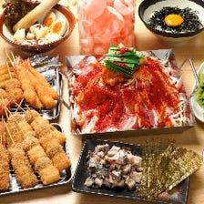 大阪の名物鍋!ちりとり鍋をご堪能